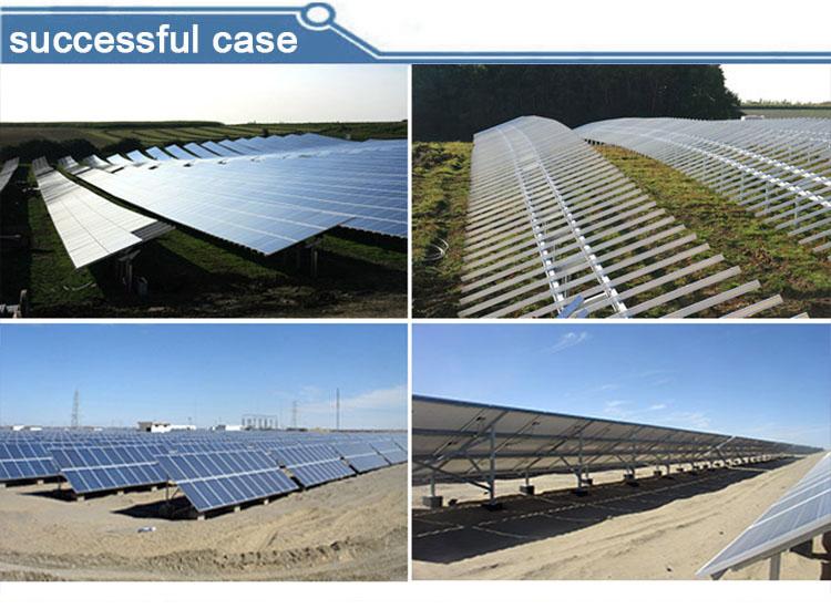 太阳能地面支架CASE.jpg