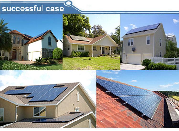 太阳能屋顶CASE.jpg
